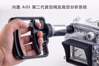 AOI AOI UH-EPL10 Gris