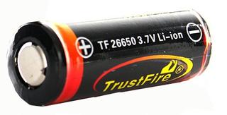 10Bar Bateria 26650 3.7V 5000mAh